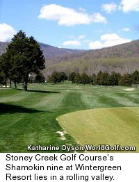 The Shamokin Golf Course